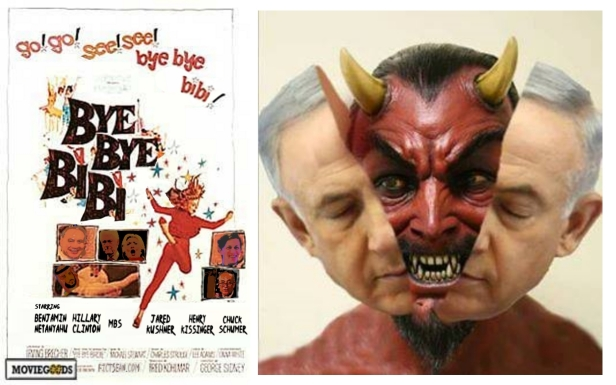 Bye Bye Bibi Movie Poster Devil Head