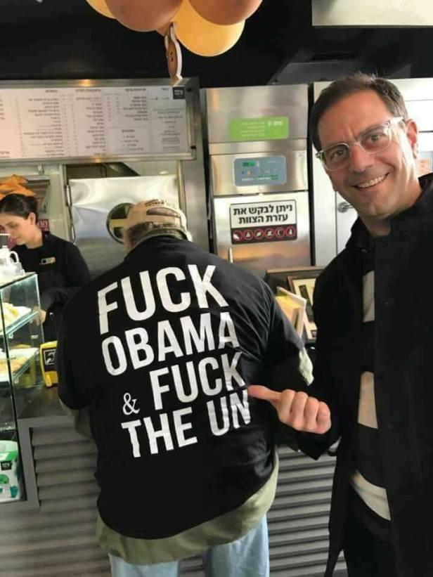 Fuck Obama Fuck the UN