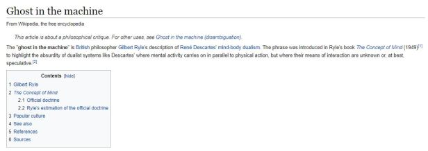 Ghost in the Mahchine Wiki