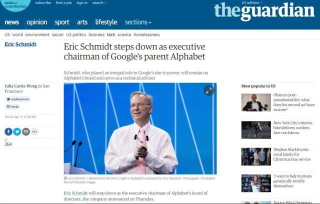 Guardian Eric Schmidt Retiring