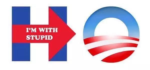 HO Hillary H I'm with Stupid Obama