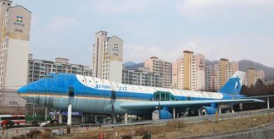Aviation Retro ! Exterior 747 2